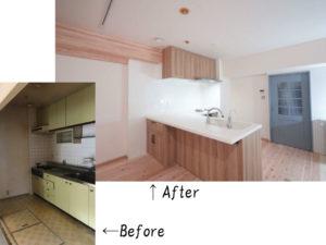 キッチン 開放的で使い易いL型キッチンになりました。