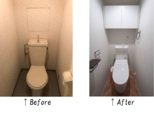 トイレ/バスルーム 明るく清潔なトイレとバスルームになりました。