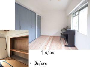 和室から洋室に変更 押入れの使い易いクローゼットになりました。